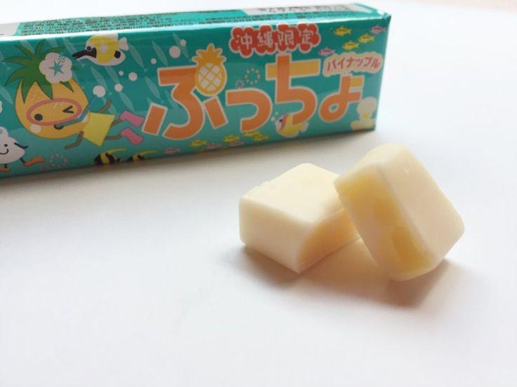 沖縄限定ぷっちょパイナップル味