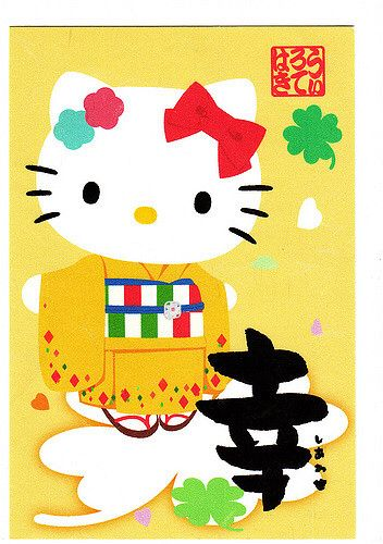Sanrio ~ Hello Kitty
