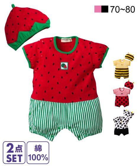 650e383337544 綿100%帽子付き 変身半袖ロンパース(男の子 女の子 子供服・ベビー服)