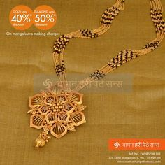 #MangalsutraFestival #Brilliantly #Crafted and #Designed #Gold #Mangalsutra from our best collection this festive season.