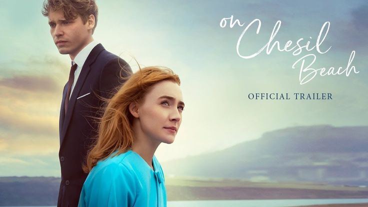 ON CHESIL BEACH | Official Trailer  #academyaward nominee Saoirse Ronan stars in ON