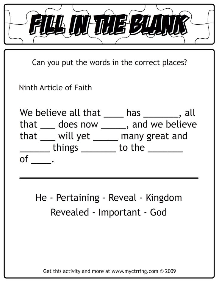 Ninth Article of Faith Fill in the Blank Activity Puzzle