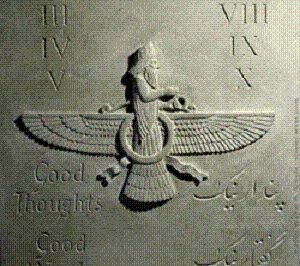 Zoroastrian Symbol Supernatural Best 25+ Ahura mazda i...