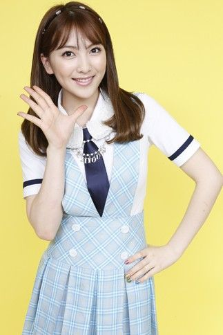 Jiyoung KARA Bye Bye Happy Days Blue and White