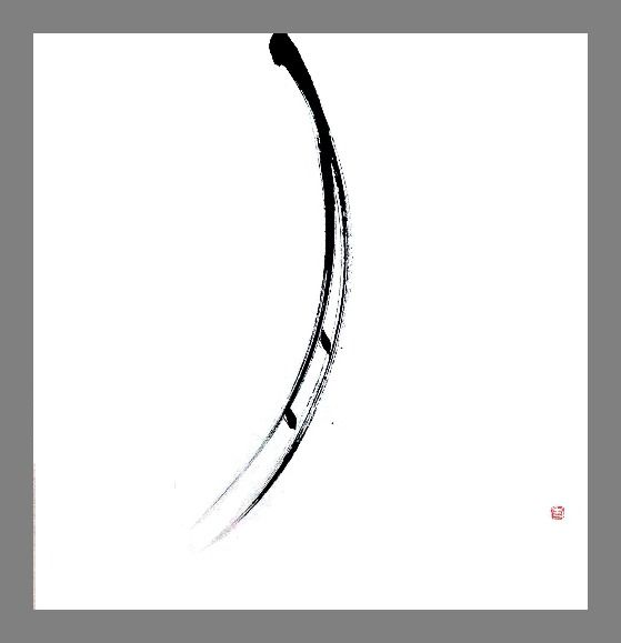 """its means as """"moon"""", """"月"""", via谷村秀格"""