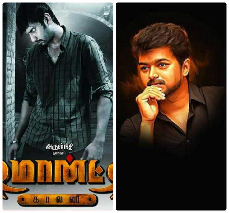 Vijay is in all praise of 'Demonte Colony'Kollywoodstar.com | Kollywoodstar.com