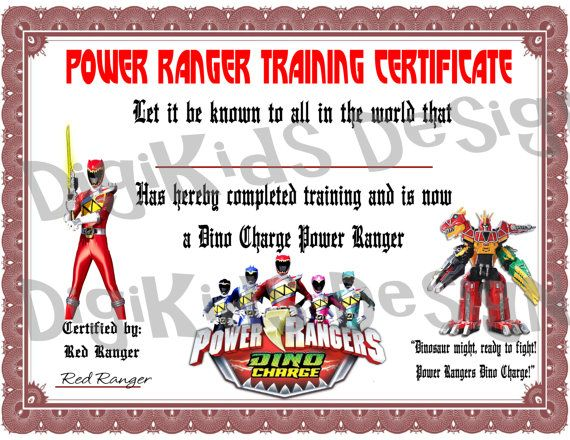 Power Ranger Dino Charge Birthday Ranger Training Certificate Favor (Instant Download)