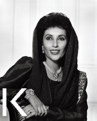 Prime Minister Benazir Bhutto / La première ministre Benazir Bhutto | Flickr - Photo Sharing!