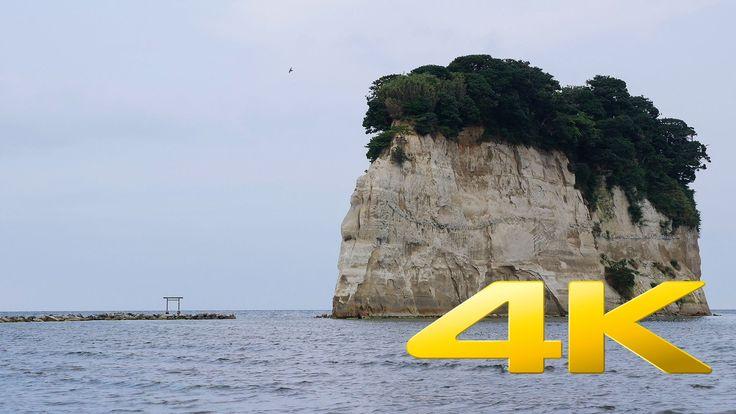 Ishikawa Mitsukejima - 見附島 - 4K Ultra HD