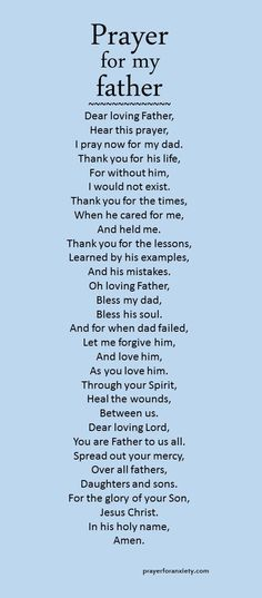 Here's a prayer to inspire you to pray for your dad this Father's Day. Remember our Father in heaven takes care of and loves us all.