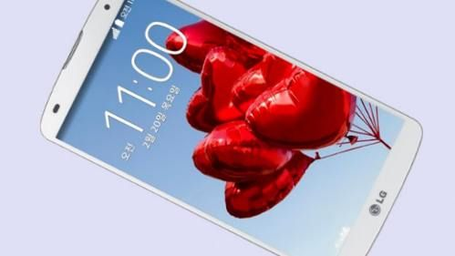 Harga LG G Pro 2 - Dunia Smartphone semakin berkembang dan semua vendor terus berinovasi dengan produknya masing-masing untuk kepuasan konsumen.