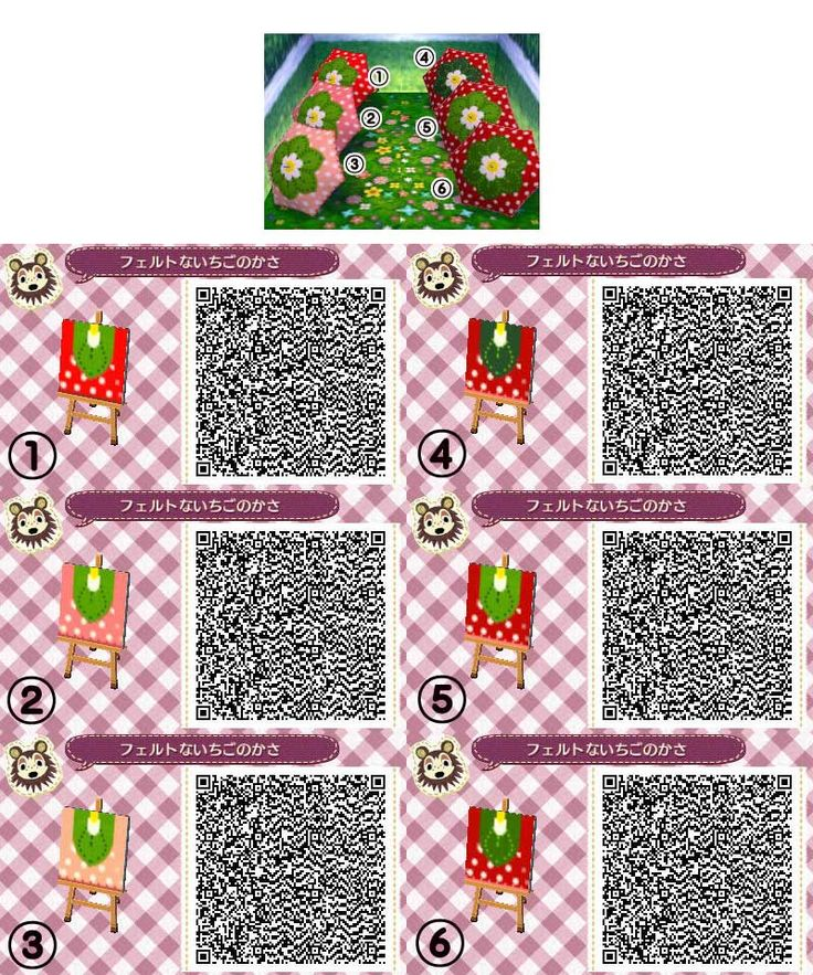 Super 172 best Animal Crossing images on Pinterest | Animal crossing 3ds  ID73