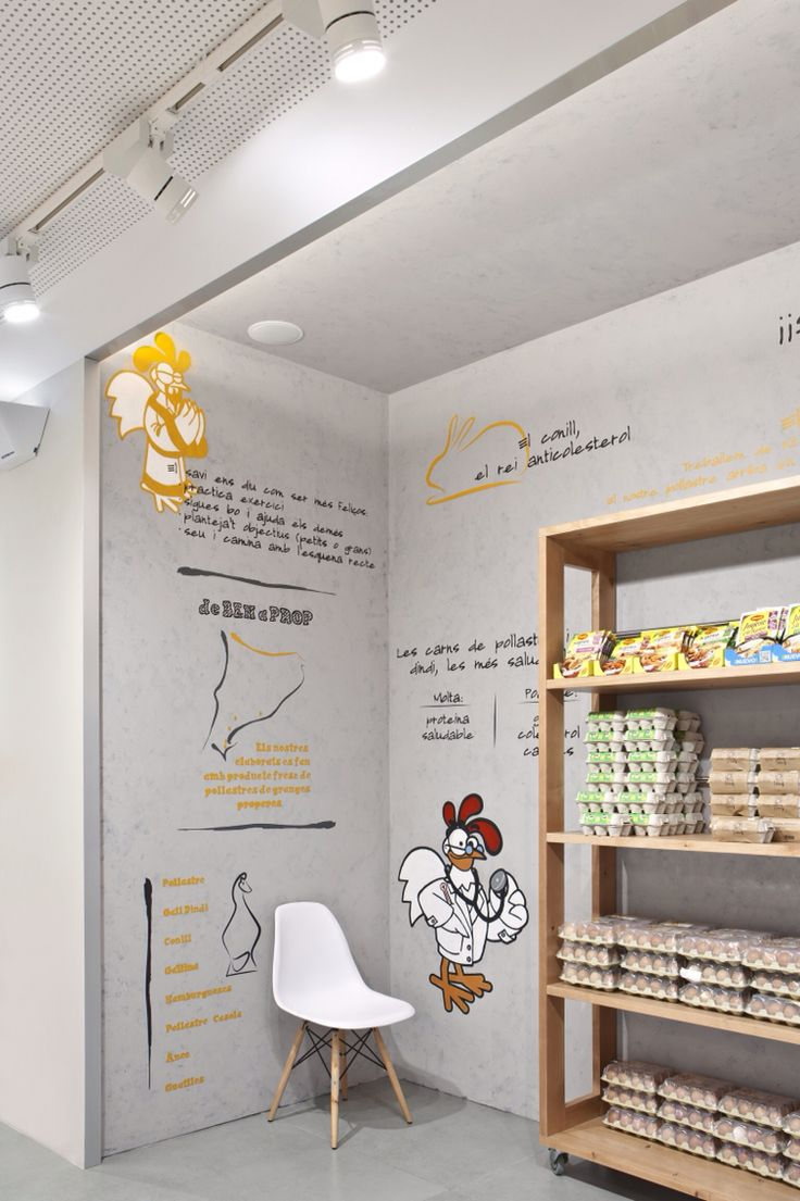 Butchery Design in Barcelona by B+P