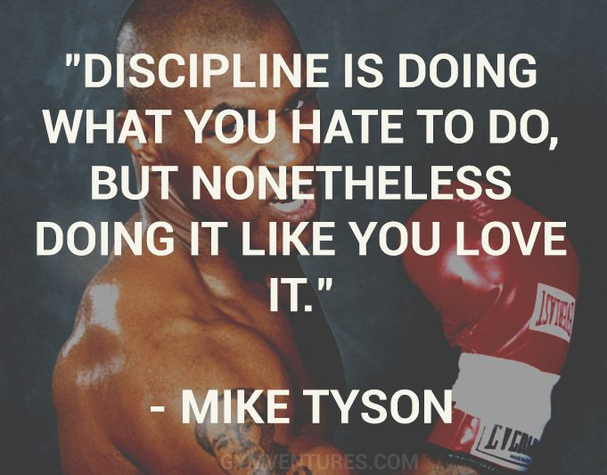 Fitness-Quote-12-Mike-Tyson-on-Discipline-Fitness-Motivational-Quotes
