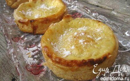 Португальские сливочные пирожные | Кулинарные рецепты от «Едим дома!»