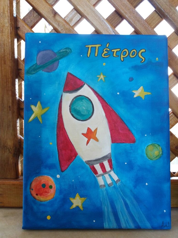 """Acrylic painting on canvas """"spacecraft"""""""
