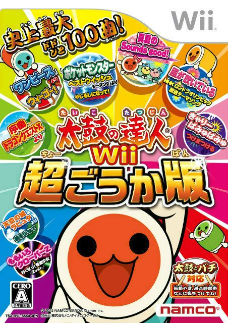 【中古】[Wii]太鼓の達人Wii 超ごうか版 ソフト単品版(20121129)|ソフト|中古・Wii (ウィー)の最安値