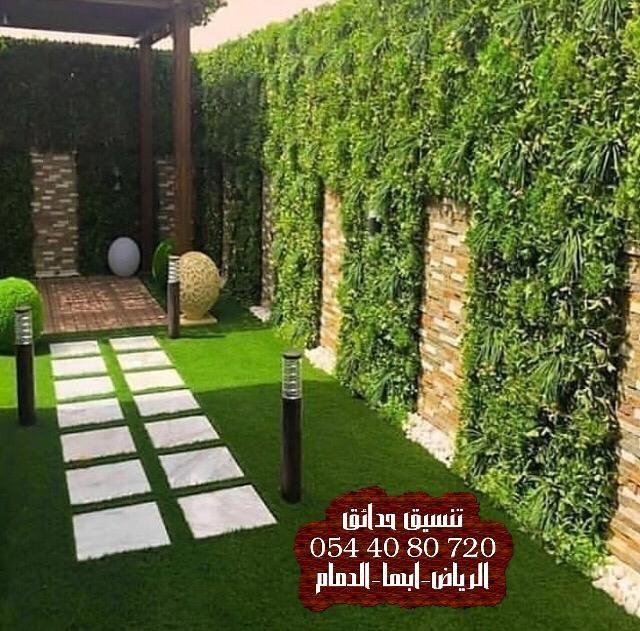 افكار تصميم حديقة منزلية الرياض افكار تنسيق حدائق افكار تنسيق حدائق منزليه افكار تجميل حدائق منزلية In 2020 Outdoor Decor Outdoor Garden