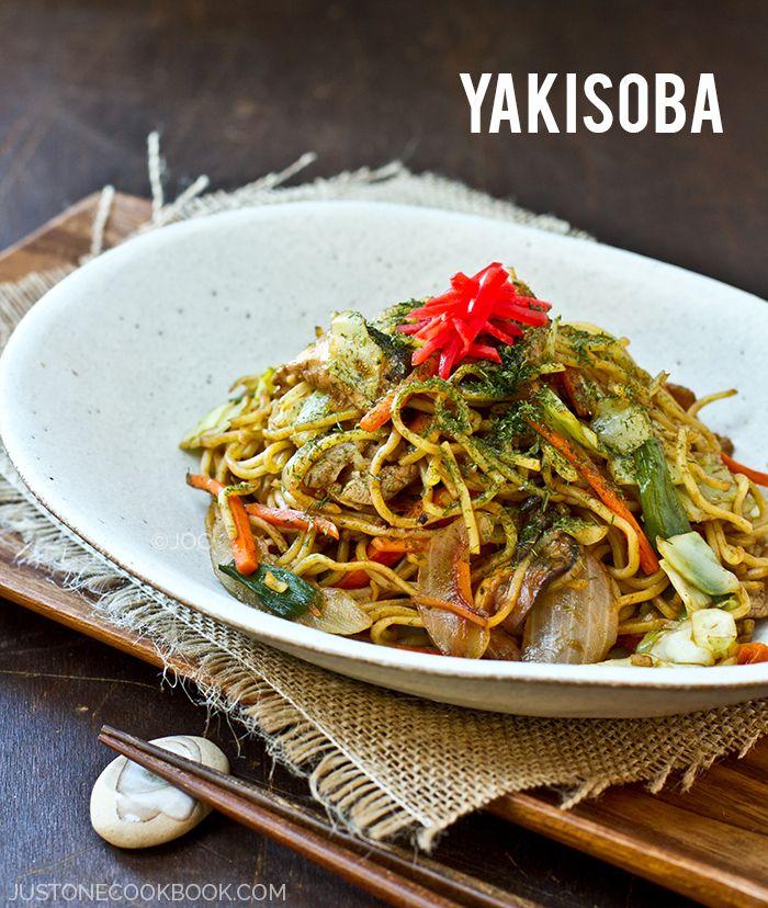 Yakisoba (Japanese Fried Noodles)   Easy Japanese Recipes at JustOneCookbook.com
