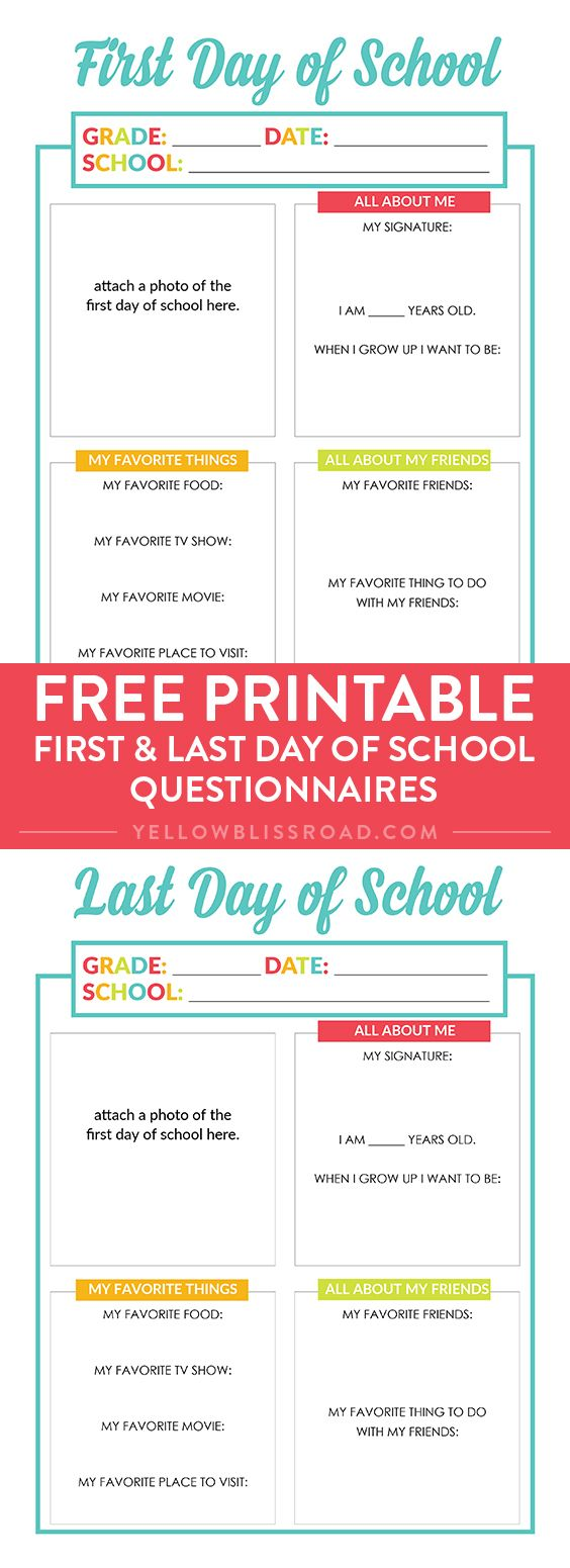Free printable All About Me Interviews for the first day of school and last day of school