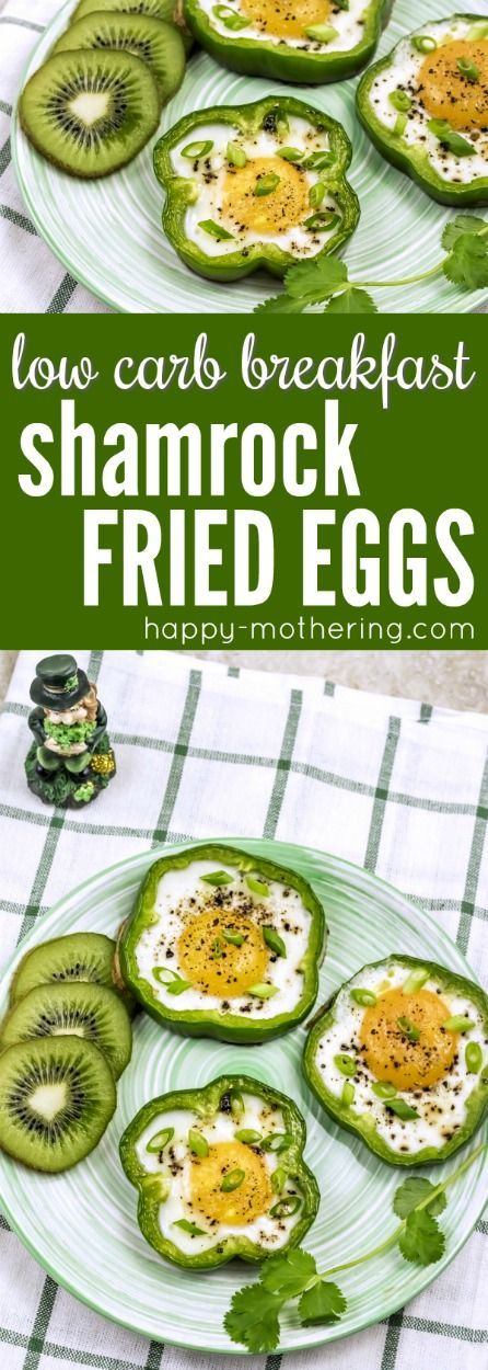 Low Carb Shamrock Eggs for St. Patrick's Day Breakfast