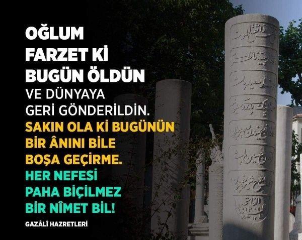 İmam gazali  #imamgazali #ilmisuffa