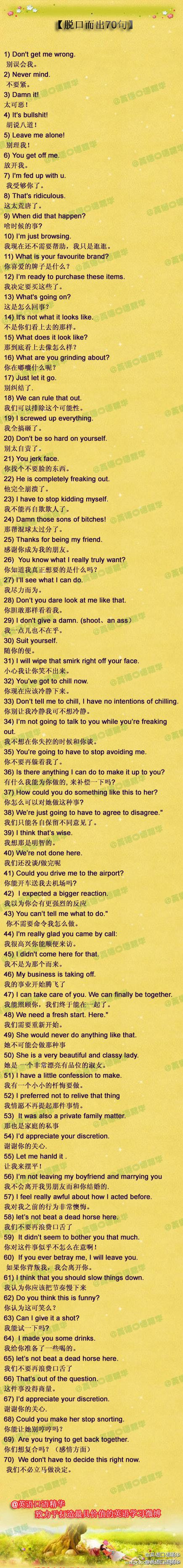 Translate these phrases for me to chinese?