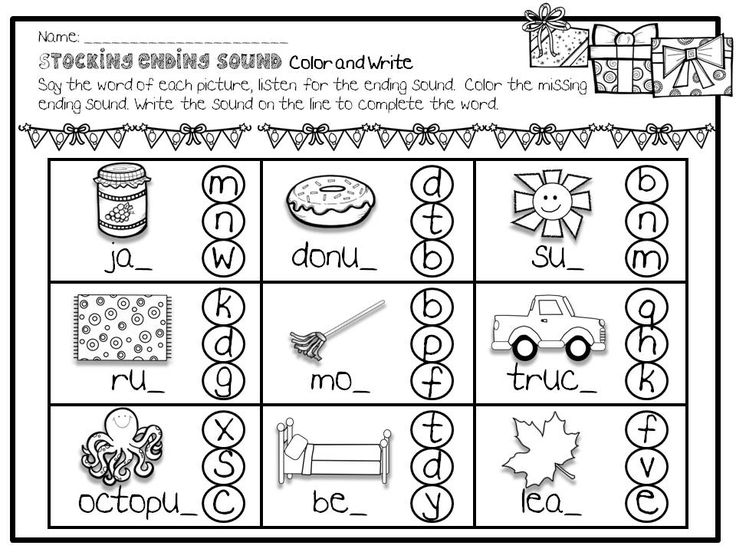 More than 100 pages with 10 literacy centers *Snowflake alphabets *Mitten beginning sound *Winter word families *Snowy sort *Medial vowel mittens *Stocking ending sound *Snowman dress-up