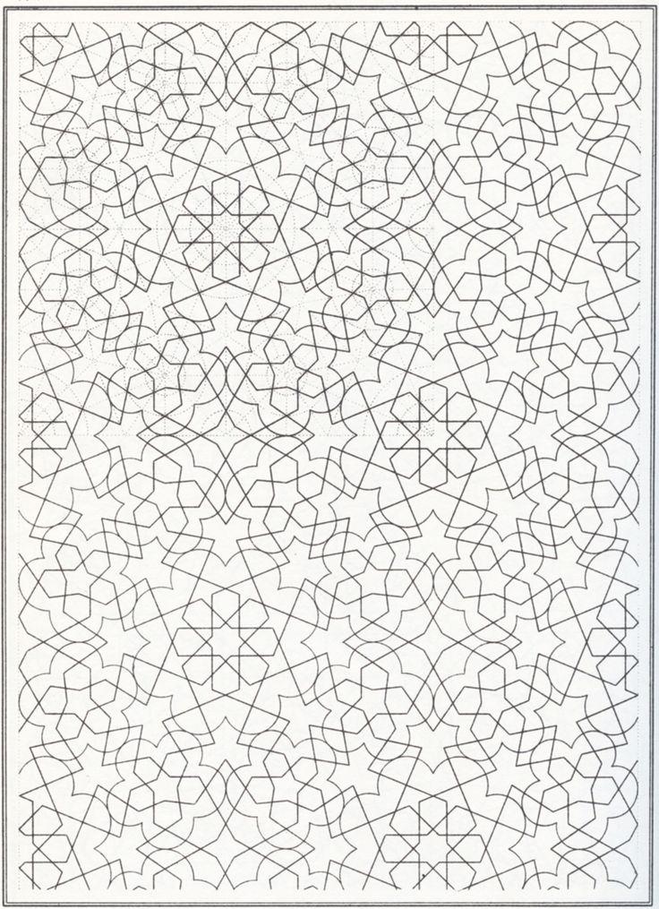 Best 25+ Arabic pattern ideas on Pinterest | Islamic art pattern ...