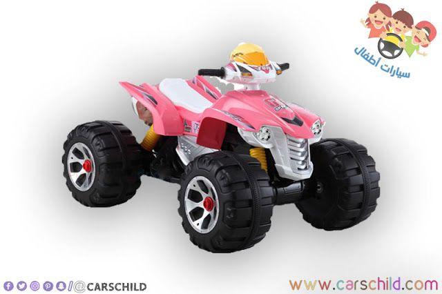 دراجة Big Quads الكهربائية الصغيرة للأطفال Monster Trucks Kids Quads