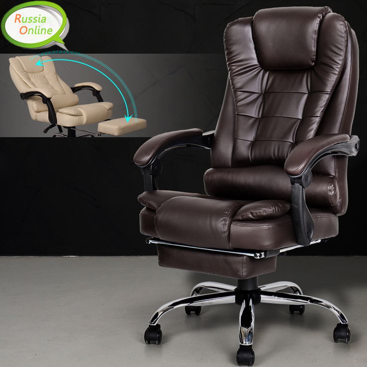 Special Offer Office Chair Computer Boss Ergonomic With Footrest