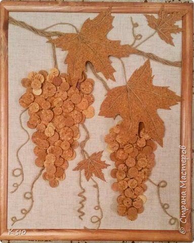 Картина панно рисунок Ассамбляж Виноград из винных пробок  фото 1