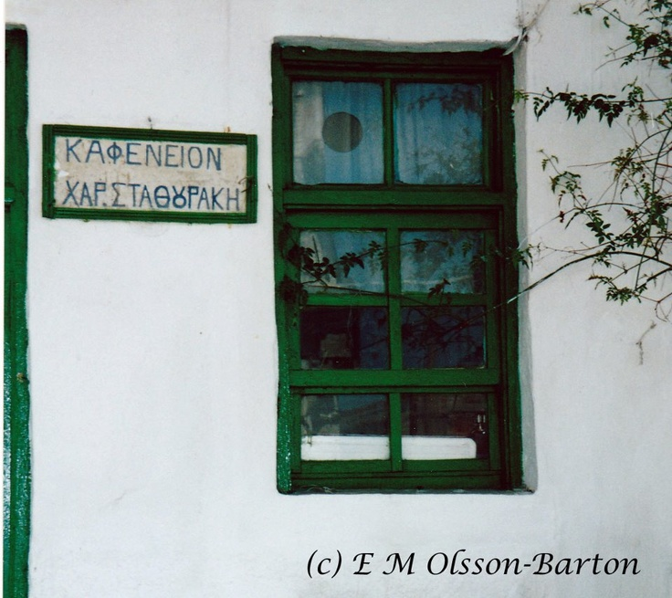 Kafenion  We also love crete as you can see on http://ferienwohnung-kreta.de/ and have some nice photos there!