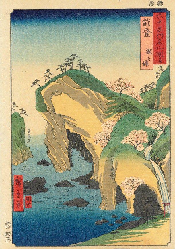 Repro Japanese Woodblock Print by Ando Hiroshige
