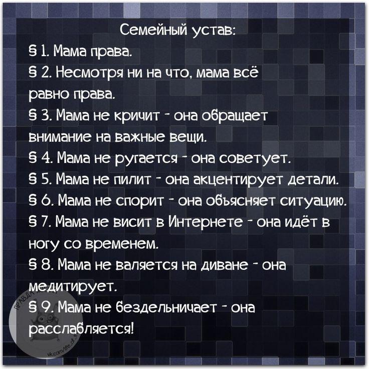 tHeh2L0bzp8.jpg (815×815)