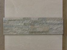 mattonella-selce-grigia-gres-porcellanato-formato-30x60-effetto-pietra-colore-grigio