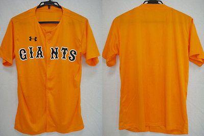 2016 Tokyo Yomiuri Giants Japan Baseball Jersey Shirt Orange Under Armour NEW