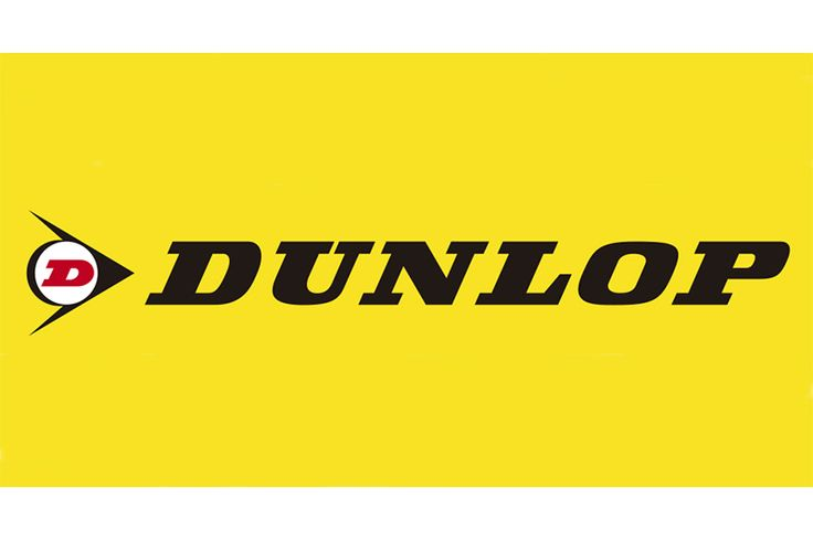 Dunlop commit to FIM MXGP World Championship with new Partnership contract - http://superbike-news.co.uk/wordpress/dunlop-commit-fim-mxgp-world-championship-new-partnership-contract/