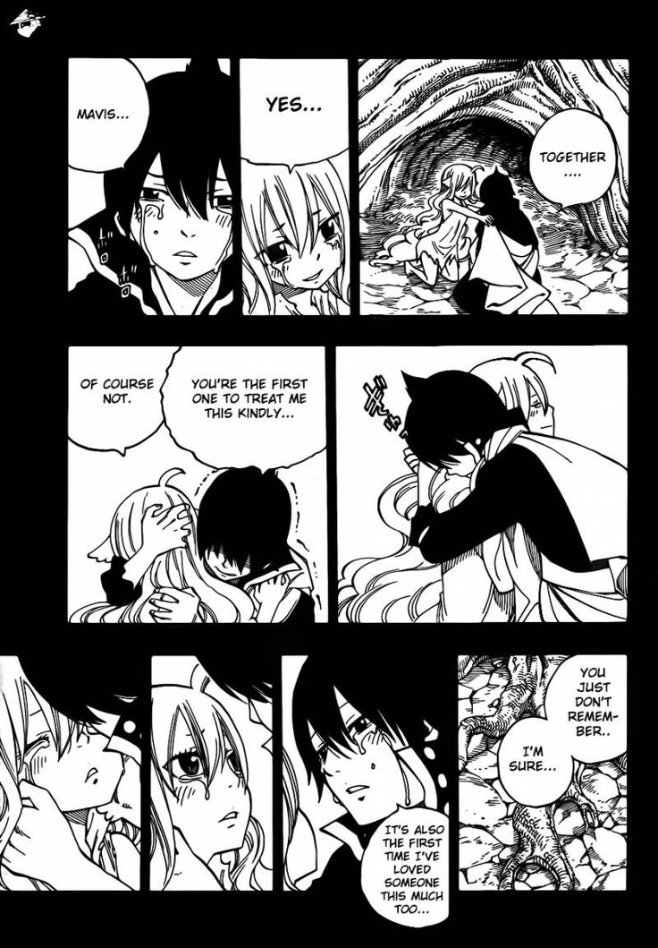 EVERYONE THEY KISSED THEY KISSED ZERVIS IS TRUE! YAY!!! Read manga Fairy Tail Fairy Tail 450: The One And Only This World online in high quality