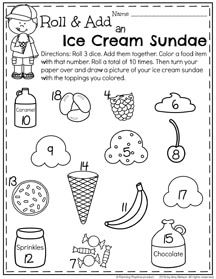 First Grade Summer Worksheets - Planning Playtime | Summer ...