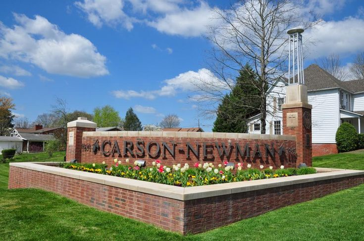 Carson Newman College | Campus Map - Netherton Gate  Buddy and I got our undergraduate degrees at CNC.  Was a wonderful time in our lives!