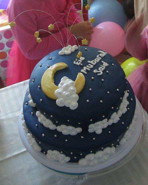Eid Cake Decoration Ideas : 1000+ images about 3d cakes on Pinterest Disney princess ...