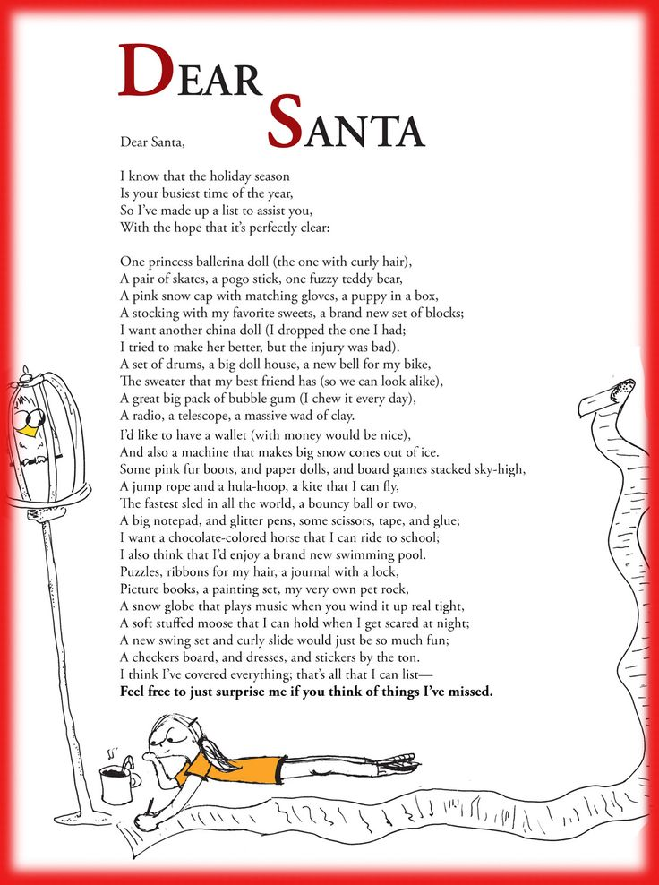 Funny children's poem about a really long Christmas wish list to Santa. Great for school and classroom activities. common core first 1st grade, second 2nd grade, third 3rd grade reading. By Barbara Vance. Holiday reading! #ESL