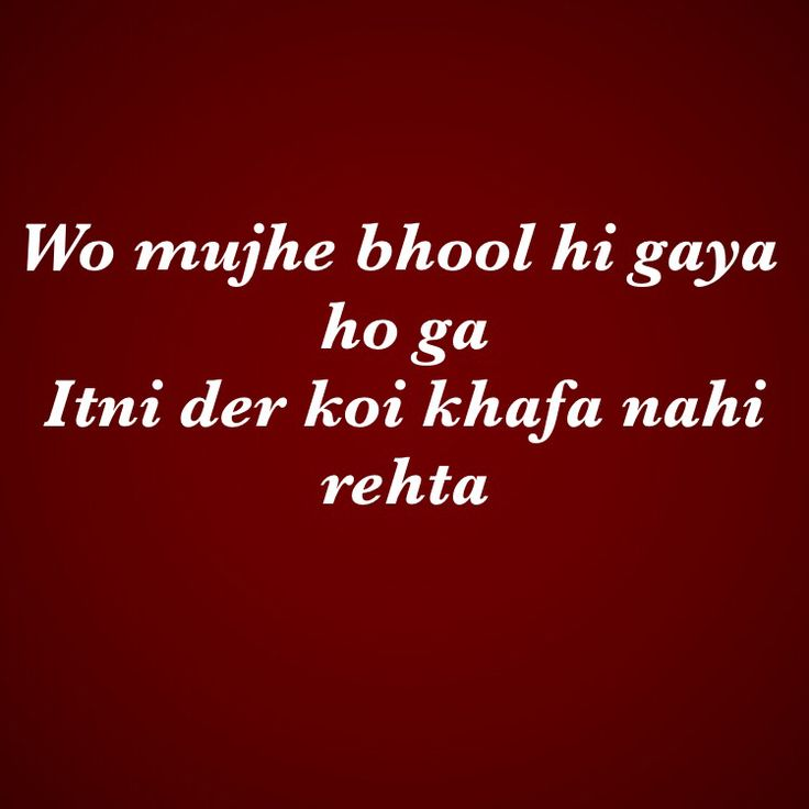 17 best images about sher o shayari on pinterest trust