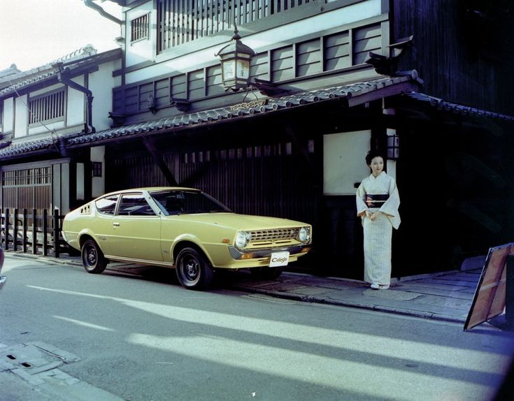 Mitsubishi Celeste (1975) in it's natural habitat