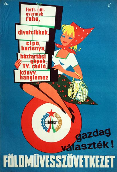 Janos Macskassy - A wide selection is available at the Cooperative Stores, 1960s Hungarian poster