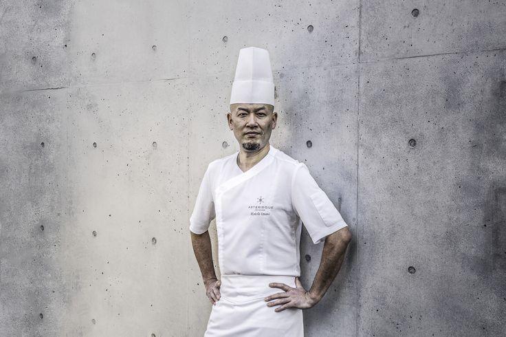 Zest è una giacca uomo da cucina, maniche corte, con spacchi laterali