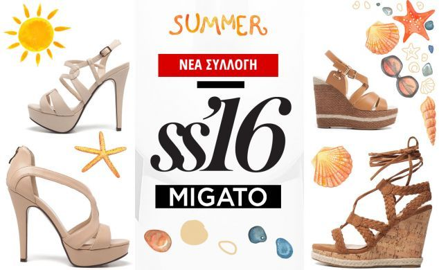 Migato Shoes Spring Summer 2016 Collection http://www.new-shoes.gr/find-your-shoes/migato-shoes-2016-new-collection-spring-summer-945