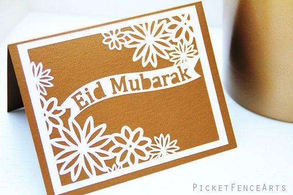Eid Mubarak Greeting Card Eid Card Money holder by PicketFenceArts