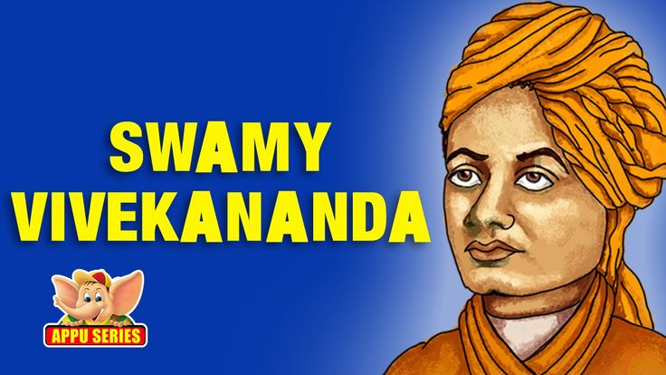 12 Things You Didn't Know About Swami Vivekananda
